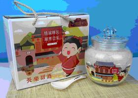 长乐甜酒 一碗陈记 湖南特产汨罗农家酿造 卡通玻璃坛原汁甜酒 1250ml