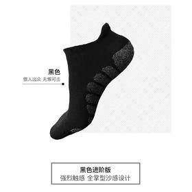 澳洲YPL纤体瘦身袜女士沙感运动袜按摩袜塑形短袜