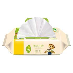 婴儿带盖80抽平纹湿巾