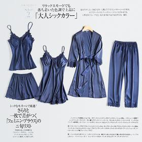【穿在身上的柔软】LINGSANG 舒适透气  束带雷丝 日系 性感文艺 睡衣 外袍 居家服套装