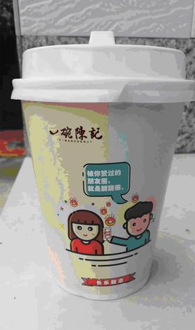纸杯装冻干甜酒 100ml*12杯 长乐甜酒 一碗陈记 湖南特产汨罗农家酿造