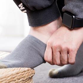 铜纤维抑菌防臭防螨袜(5双装)、穿7天都不会臭的懒人袜,运动、出差、旅行必备