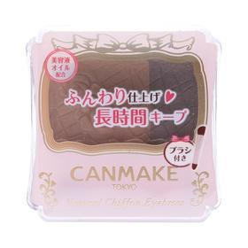 CANMAKE 井田 自然丝滑眉粉 04号 蜂蜜坚果 3.5g