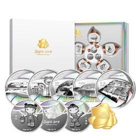 【中国金币】2019北京世界园艺博览会纪念银章大全套