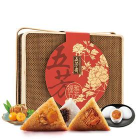 五芳斋粽子竹篮福雅