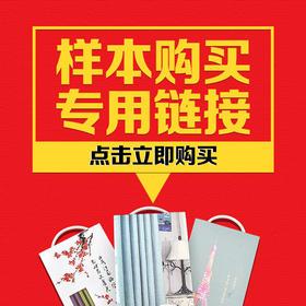 布料/样本册/XHY-韩棉绒1200克素色全遮光样本册