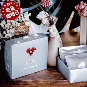 [挂耳咖啡]双倍咖啡因  活力加倍  2盒装(5袋/盒)