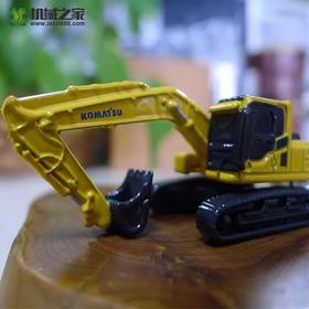 UH(法国环球Univeral Hobbies)小松神钢日立挖掘机工程车模型个性手机链挂饰 钥匙扣链圈 正版