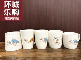 精品陶瓷杯