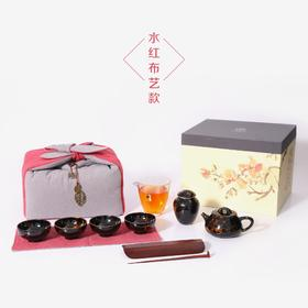 亦茶亦画 家庭旅行茶器礼 茶叶&茶器
