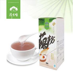 荷香晴纯藕粉冲饮品营养早餐粉240g