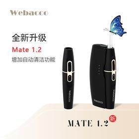 微拜 Webacco Mate 1.2 加热不燃烧  新型卷烟烟具