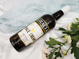 【个性产品】加西亚克莱姆葡萄酒