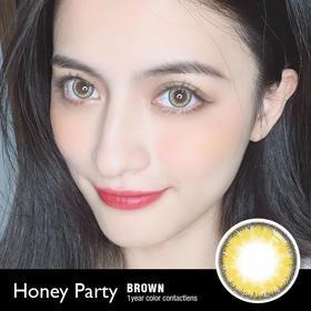 HP Luna natuial 露娜蜜糖棕【精选】