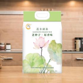 莲花天然富硒大米10斤袋装满3件包邮