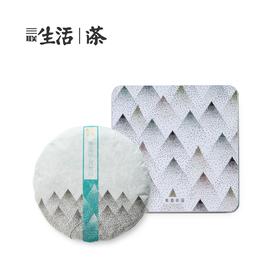 云南白茶 · 景迈山月光白150g(年份2015)
