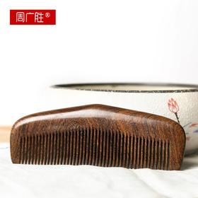 周广胜梳子家用金丝檀木梳大号加厚整木檀香木梳宽齿刻字防静电梳