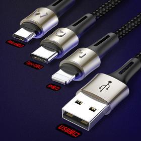 倍思 关怀盲选一拖三数据线(3.5A+1.2m),支持苹果/Micro/type-c同时充电,充电传输同时满足!