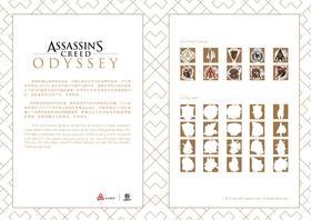 《刺客信条:奥德赛》典藏版贴纸组(10张 / 套)