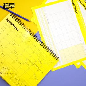 趁早Make It Happen系列月计划桌面记事本线圈环装打卡目标记录手帐工作学习每日计划管理日记本