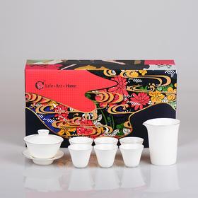 陶瓷水波纹怡心茶具套装白瓷盖碗泡茶器整套功夫茶组