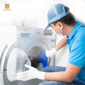【春季大放价】电器蒸汽保洁 冰箱+洗衣机
