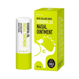 澳洲BEGGI鼻精灵麦卢卡外涂式通鼻护鼻膏儿童成人两款