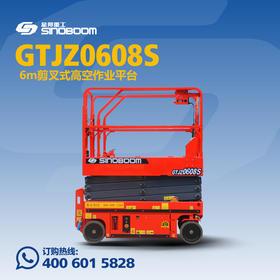 【定金】6米电动剪叉GTJZ0608S
