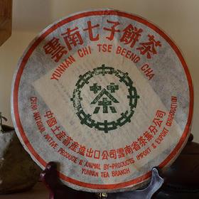 2004年中茶绿中绿印青饼