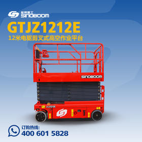 【定金】12米电驱剪叉GTJZ1212E