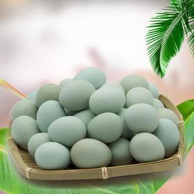 【生鲜新品】房县绿壳鸡蛋(60枚/盒)