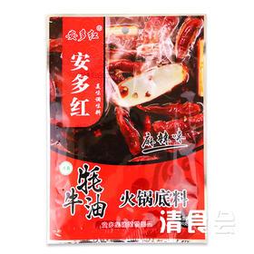 安多红 牦牛油火锅底料