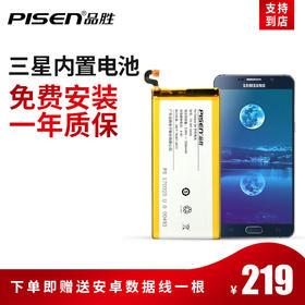 三星手机内置电池 适用于三星Galaxy S6/S8/S8+/note8/Note9/S9/S9+等【免费安装 一年质保】