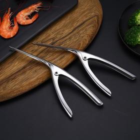 【3秒快速剥壳】 304不锈钢快速剥虾神器 厨房餐用剥小龙虾去虾壳小工具
