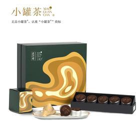 小罐茶x五芳斋黑茶茶叶银罐普洱(熟茶)红豆肉粽子礼盒限量