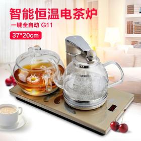Seko/新功 G11智能恒温全自动抽水电热水壶玻璃家用电茶炉烧水壶