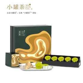 小罐茶x五芳斋绿茶茶叶银罐龙井红豆肉粽子礼盒限量