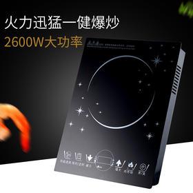 珍葆 微电脑红外电陶炉 BM-818 无高频辐射 孕妈的健康之选 红外聚能 垂直加热