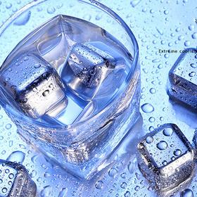 【为思礼】【不会融化的冰块】冰镇神器 304不锈钢冰粒 冰块  持久冷冻   反复使用 不冲淡味道
