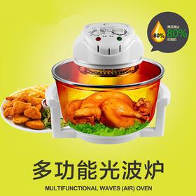 珍葆 BM-601 多功能光波炉 创新3D立体加热 无油空气炸锅