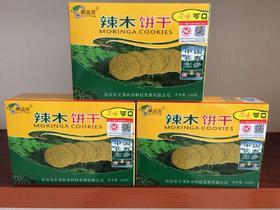 信宜市特产 赋益堂 辣木饼干礼盒装 238g*3盒