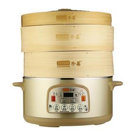 珍葆 BM-B01 中式电竹蒸锅 多功能竹香电蒸锅 环保蒸汽锅