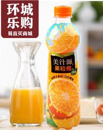 美汁源果粒橙420ml-205956