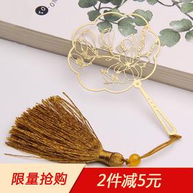 古风金属镂空书签流苏个性 中国风创意精美生日礼品学生 复古文艺