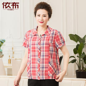 夏装时尚洋气宽松纯棉短袖衬衫