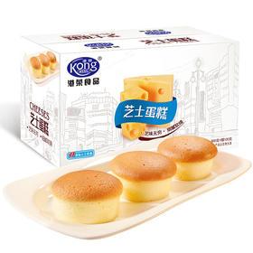 港荣蒸蛋糕-芝士蛋糕800g整箱