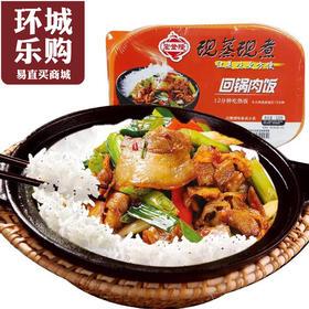 宏登隆回锅肉饭