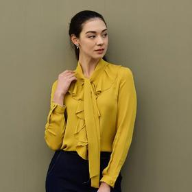 Orianne Shirt 荷叶边衬衫