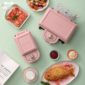 日本Bruno轻食机烹饪机 家用早餐机双面加热三明治机华夫饼电饼档(个别排单发货 )