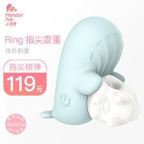 小怪兽 Ring指尖震蛋体外刺激高潮跳蛋成人情趣用品